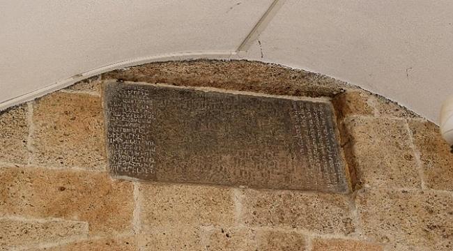 Türk İslam tarihinde ilk ve tek kitabe