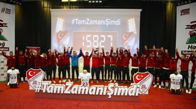 Adil Gevrek'ten Elazığspor'a forma desteği